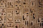 Nilo Clásico